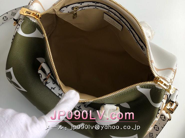 ルイヴィトン モノグラム バッグ スーパーコピー M44572 「LOUIS VUITTON」 スピーディ・バンドリエール 30 NM ハンドバッグ レディース ショルダーバッグ クレーム