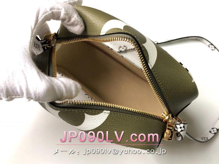 ルイヴィトン モノグラム バッグ スーパーコピー M67610 「LOUIS VUITTON」 ビーチ・ポーチ レディース ショルダーバッグ 2色可選択 カーキ