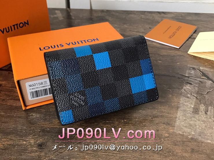 ルイヴィトン ダミエ・グラフィット 財布 スーパーコピー N60158 「LOUIS VUITTON」 オーガナイザー・ドゥ ポッシュ メンズ 二つ折り財布 2色可選択 ブルー