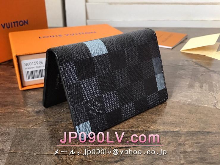 ルイヴィトン ダミエ・グラフィット 財布 コピー N60159 「LOUIS VUITTON」 オーガナイザー・ドゥ ポッシュ メンズ 二つ折り財布 2色可選択 グレー