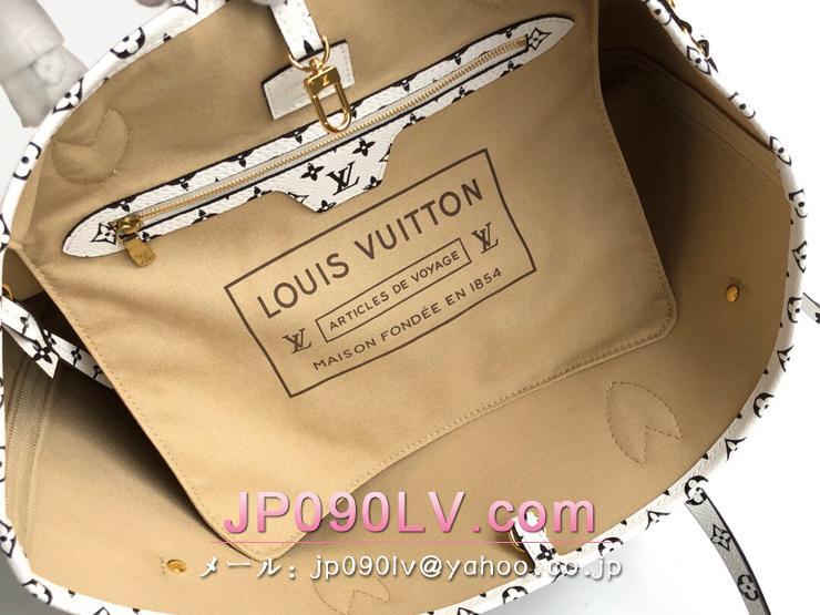 ルイヴィトン モノグラム バッグ スーパーコピー M44568 「LOUIS VUITTON」 ネヴァーフル MM トートバッグ レディース ショルダーバッグ 3色可選択 カーキ