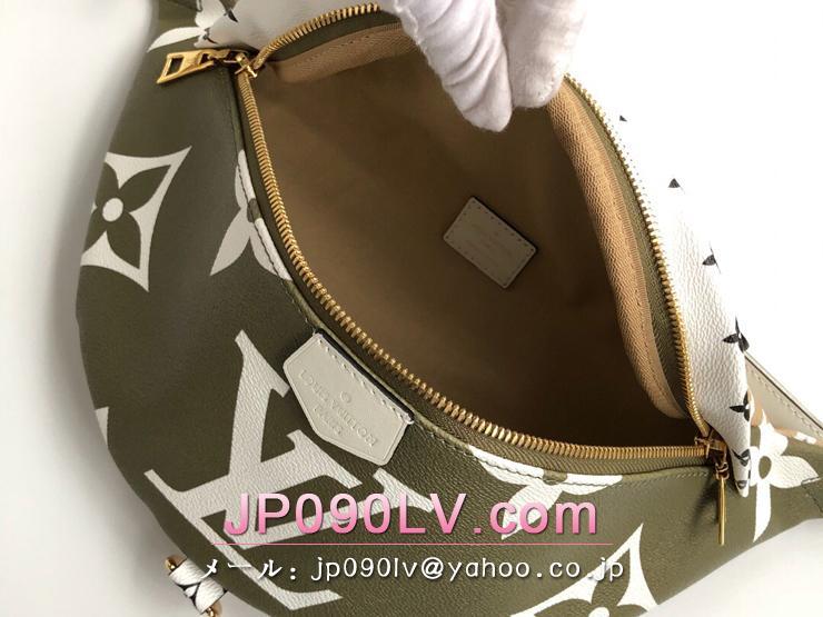 ルイヴィトン モノグラム バッグ コピー M44611 「LOUIS VUITTON」 バムバッグ レディース ショルダーバッグ カーキ