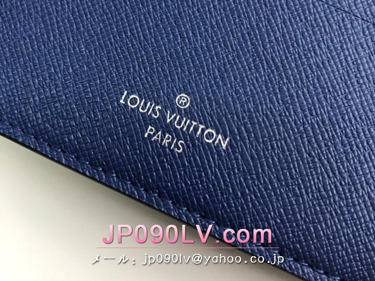 ルイヴィトン モノグラム 財布 スーパーコピー M30299 「LOUIS VUITTON」 ポルトフォイユ・ミュルティプル メンズ 二つ折り財布 2色可選択 コバルト