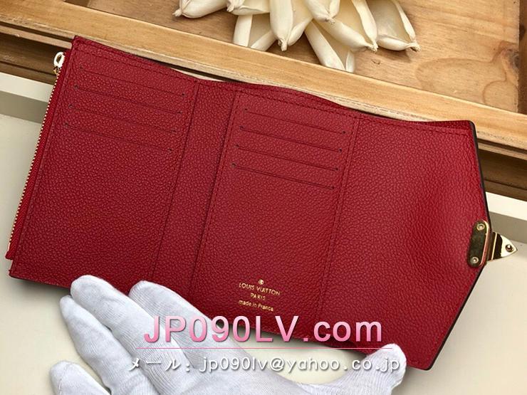 ルイヴィトン モノグラム 財布 スーパーコピー M67478 「LOUIS VUITTON」 ポルトフォイユ・パラス コンパクト レディース 三つ折り財布 2色可選択 スリーズ