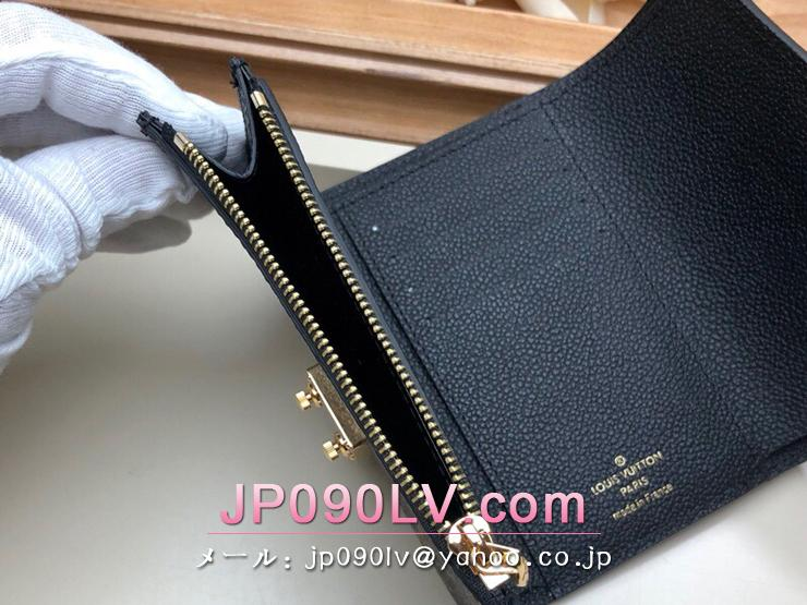 ルイヴィトン モノグラム 財布 コピー M67479 「LOUIS VUITTON」 ポルトフォイユ・パラス コンパクト レディース 三つ折り財布 2色可選択 ノワール