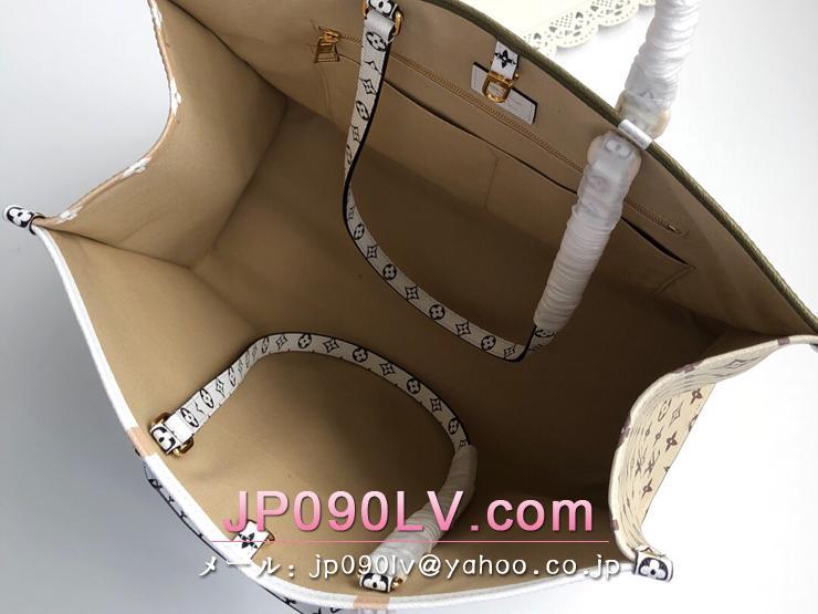 ルイヴィトン モノグラム バッグ スーパーコピー M44571 「LOUIS VUITTON」 オンザゴー トートバッグ レディース ショルダーバッグ 3色可選択 クレーム