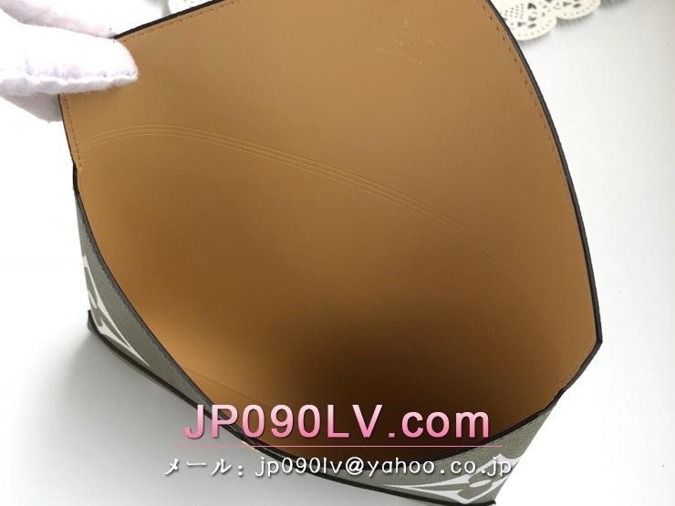 ルイヴィトン モノグラム 財布 スーパーコピー M67600 「LOUIS VUITTON」 ポシェット・キリガミ レディース 二つ折り財布