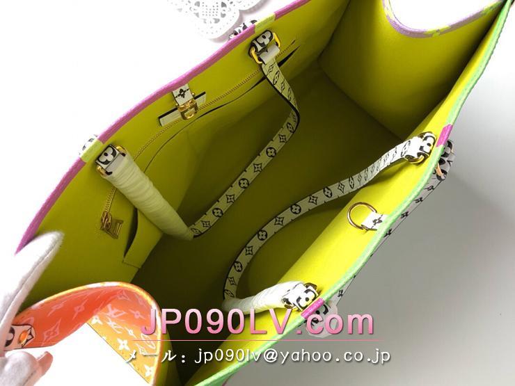 M44570 ルイヴィトン モノグラム バッグ スーパーコピー 「LOUIS VUITTON」 オンザゴー トートバッグ レディース ショルダーバッグ 3色可選択 ヴェール
