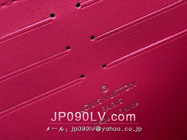 ルイヴィトン モノグラム 長財布 スーパーコピー M67793 「LOUIS VUITTON」 ポルトフォイユ・チェリーウッド BB レディース 二つ折り財布