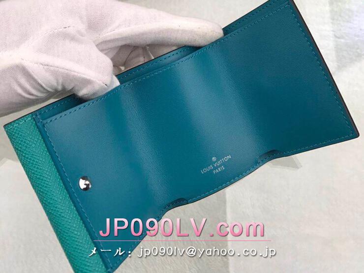 ルイヴィトン タイガ 財布 スーパーコピー M67626 「LOUIS VUITTON」 ディスカバリー・コンパクト ウォレット モノグラム メンズ 三つ折り財布 4色可選択 ヴェール