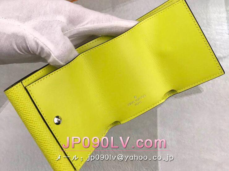 ルイヴィトン タイガ 財布 コピー M67629 「LOUIS VUITTON」 ディスカバリー・コンパクト ウォレット モノグラム メンズ 三つ折り財布 4色可選択 ジョーヌ