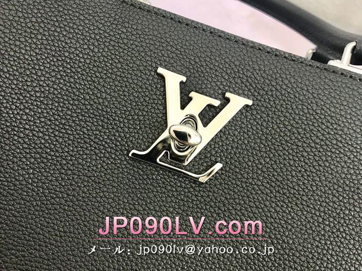 ルイヴィトン バッグ コピー M53730 「LOUIS VUITTON」 ロックミー デー トートバッグ レディース ショルダーバッグ 4色可選択 ノワール