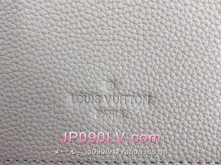 ルイヴィトン バッグ コピー M53647 「LOUIS VUITTON」 ロックミー デー トートバッグ レディース ショルダーバッグ 4色可選択 ローズ ソワ クオーツ カラー