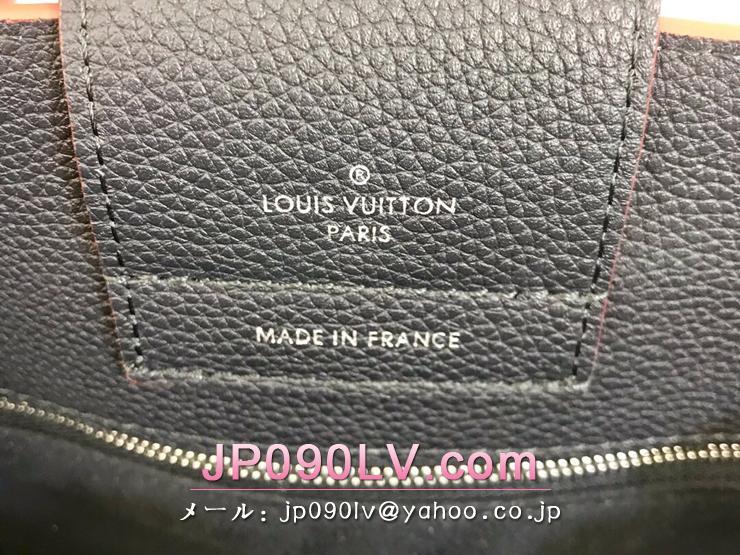 ルイヴィトン バッグ スーパーコピー M53645 「LOUIS VUITTON」 ロックミー デー トートバッグ レディース ショルダーバッグ 4色可選択 マリーヌルージュ