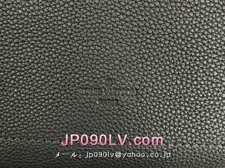 ルイヴィトン バッグ スーパーコピー M53645 「LOUIS VUITTON」 ロックミー デー トートバッグ レディース ショルダーバッグ 3色可選択 マリーヌルージュ