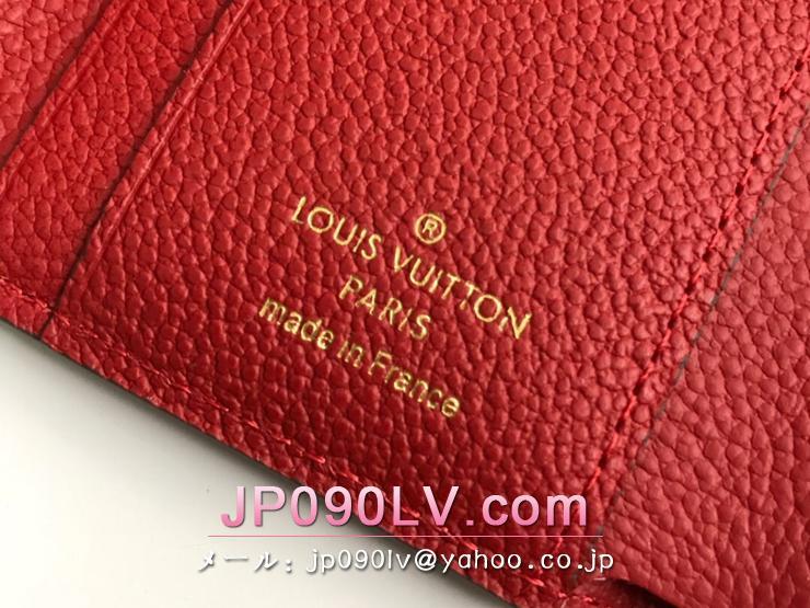 ルイヴィトン モノグラム・アンプラント 財布 コピー M58879 「LOUIS VUITTON」 ポルトフォイユ・ゾエ レディース 三つ折り財布 3色可選択 スカーレット