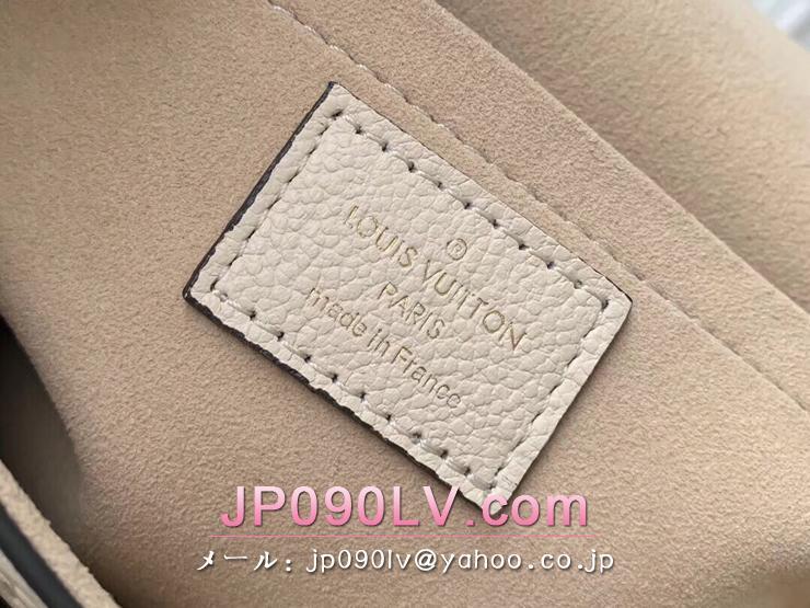 ルイヴィトン モノグラム・アンプラント バッグ コピー M44549 「LOUIS VUITTON」 マリニャン ハンドバッグ レディース ショルダーバッグ 3色可選択 クレーム カラメル