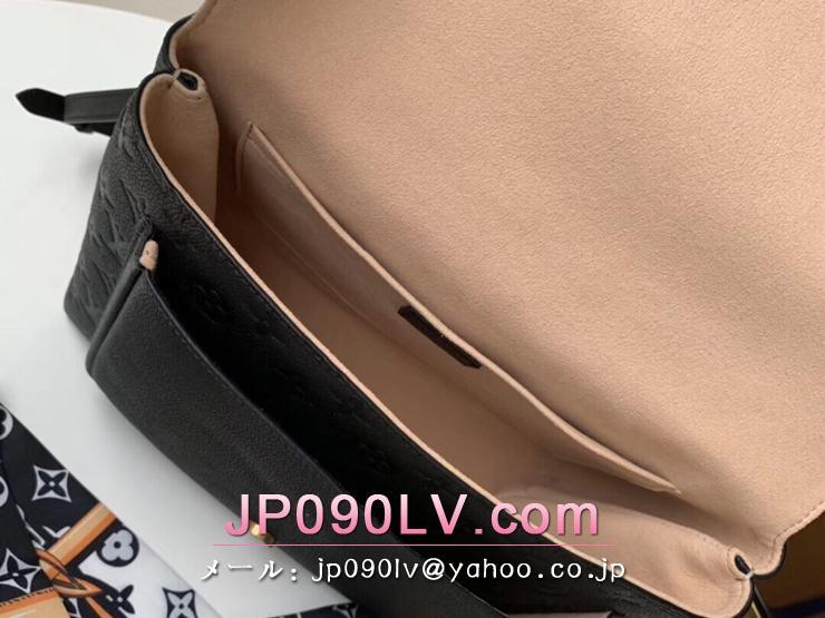 ルイヴィトン モノグラム・アンプラント バッグ コピー M44544 「LOUIS VUITTON」 マリニャン ハンドバッグ レディース ショルダーバッグ 3色可選択 ノワール
