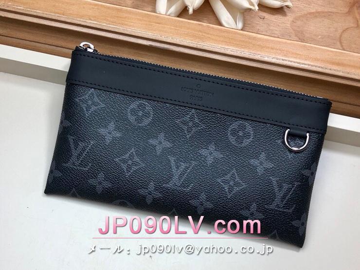 ルイヴィトン モノグラム・エクリプス 財布 スーパーコピー M44323 「LOUIS VUITTON」 ポシェット・ディスカバリー PM メンズ ラウンドファスナー財布