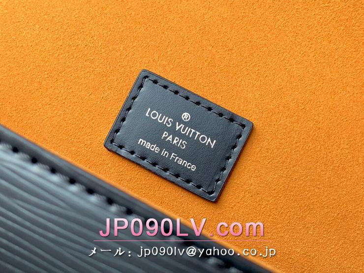 ルイヴィトン エピ バッグ コピー M53691 「LOUIS VUITTON」 グルネル MM ハンドバッグ レディース ショルダーバッグ 2色可選択 ノワール
