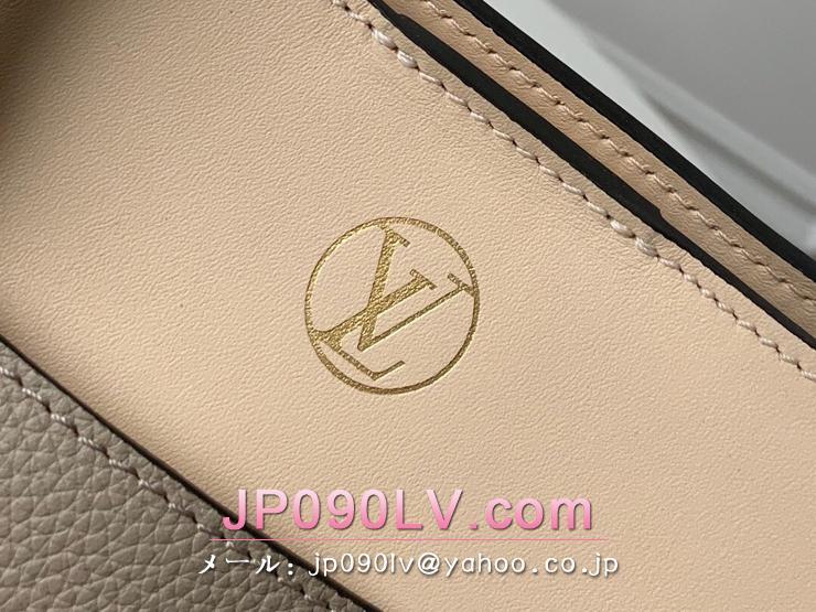 ルイヴィトン バッグ スーパーコピー M53825 「LOUIS VUITTON」 オンマイサイド ハンドバッグ レディース ショルダーバッグ 2色可選択 ガレ