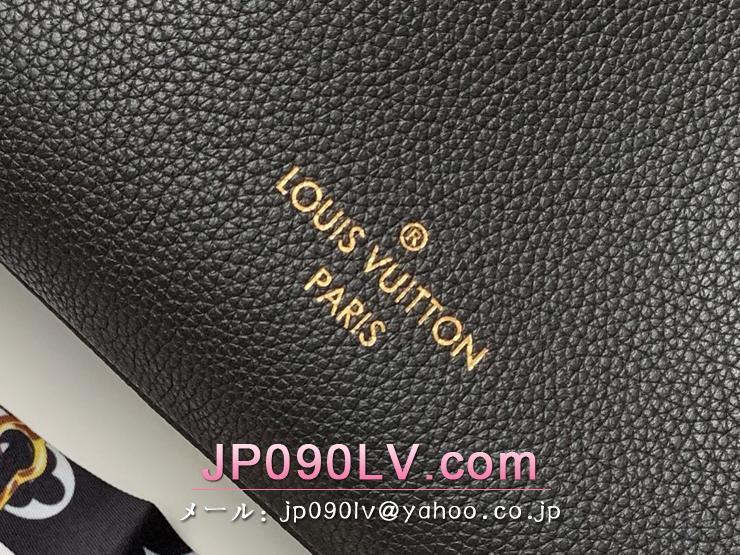 ルイヴィトン バッグ コピー M53826 「LOUIS VUITTON」 オンマイサイド ハンドバッグ レディース ショルダーバッグ 2色可選択 ノワール
