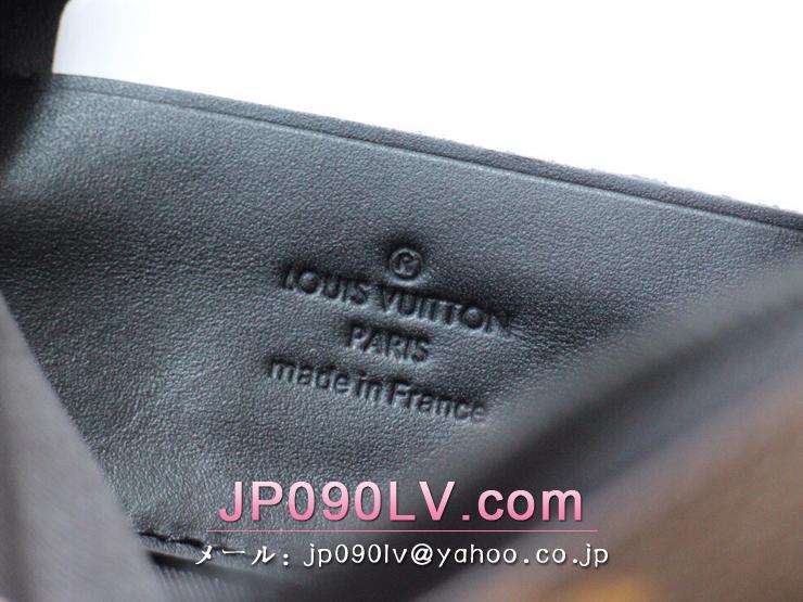 ルイヴィトン モノグラム・ソーラー レイ 財布 コピー M44482 「LOUIS VUITTON」 ポシェット・ヴォルガ メンズ ラウンドファスナー財布