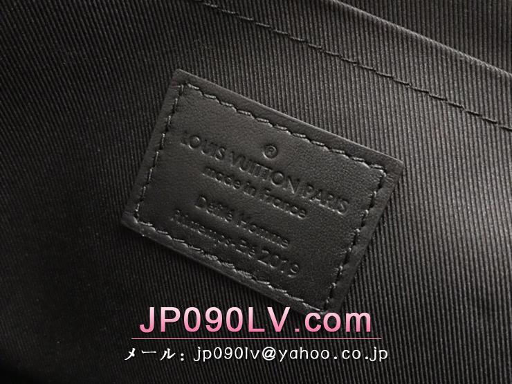 ルイヴィトン モノグラム・プリント 財布 スーパーコピー M44484 「LOUIS VUITTON」 ポシェット・A4 メンズ クラッチバッグ