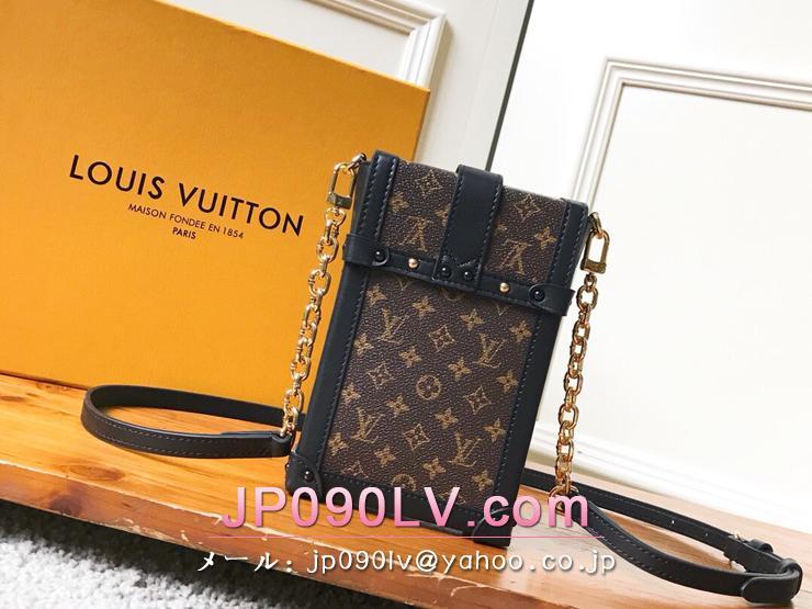 ルイヴィトン モノグラム 財布 スーパーコピー M63913 「LOUIS VUITTON」 ポシェット・トランク ヴェルティカル レディース 財布