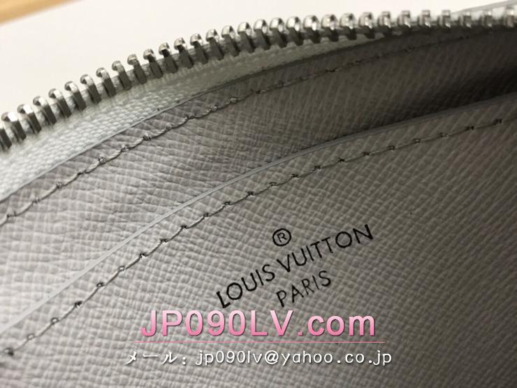 ルイヴィトン モノグラム 財布 コピー M67809 「LOUIS VUITTON」 ジップド・ポーチ PM メンズ ラウンドファスナー財布