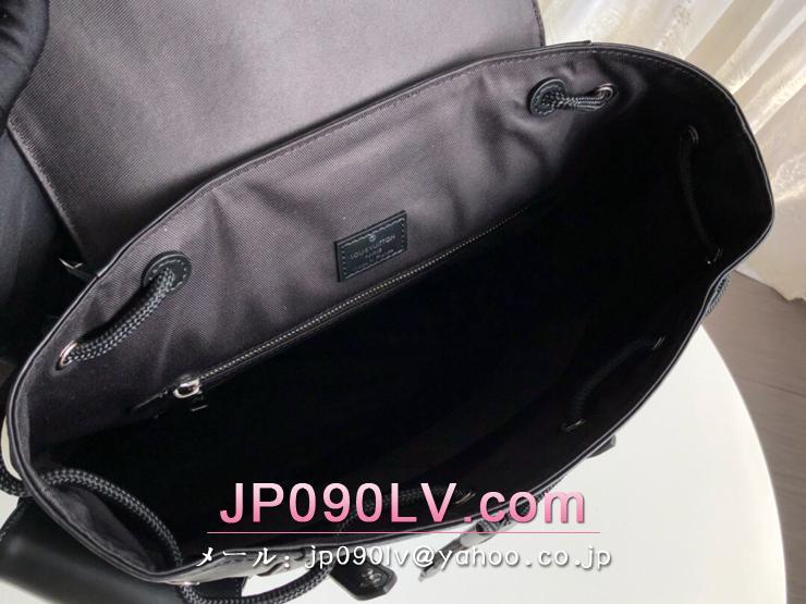 ルイヴィトン エピ バッグ スーパーコピー M50159 「LOUIS VUITTON」 クリストファー PM メンズ バックパック ノワール