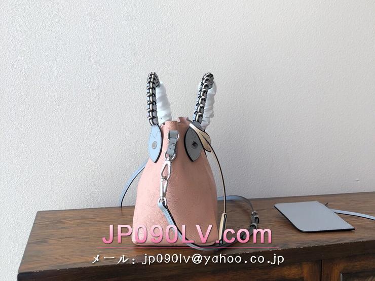 ルイヴィトン マヒナ バッグ スーパーコピー M53938 「LOUIS VUITTON」 ヒナ PM ハンドバッグ レディース ショルダーバッグ 2色可選択 マグノリア