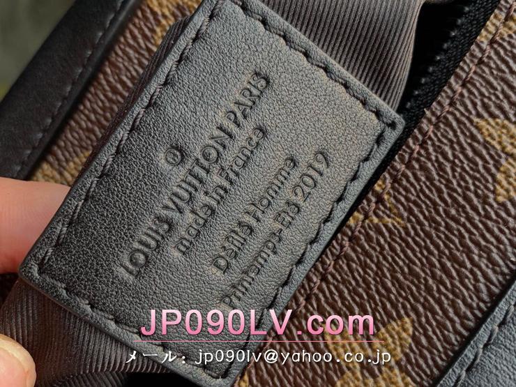 M44478 ルイヴィトン モノグラム・ソーラー レイ バッグ スーパーコピー 「LOUIS VUITTON」 ソフトトランク メンズ ショルダーバッグ