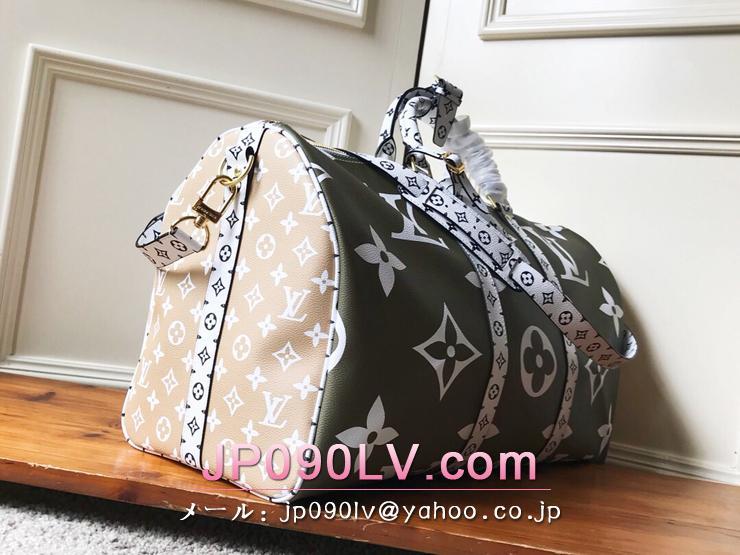 ルイヴィトン モノグラム バッグ スーパーコピー M44590 「LOUIS VUITTON」 キーポル・バンドリエール 50 レディース ボストンバッグ