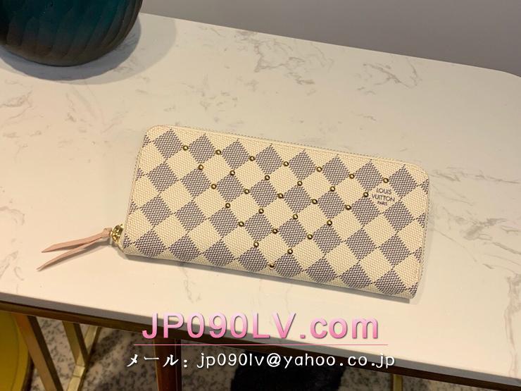ルイヴィトン ダミエ・アズール 財布 コピー N60252 「LOUIS VUITTON」 ポルトフォイユ・クレマンス レディース ラウンドファスナー財布