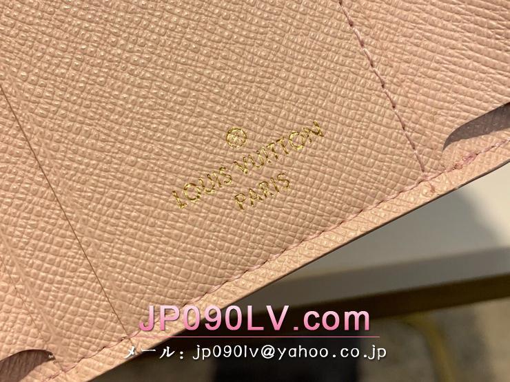 ルイヴィトン ダミエ・アズール 財布 スーパーコピー N60251 「LOUIS VUITTON」 ポルトフォイユ・ゾエ レディース 三つ折り財布