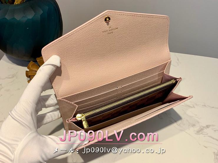 ルイヴィトン ダミエ・エベヌ 長財布 コピー N60249 「LOUIS VUITTON」 ポルトフォイユ・サラ レディース 二つ折り財布