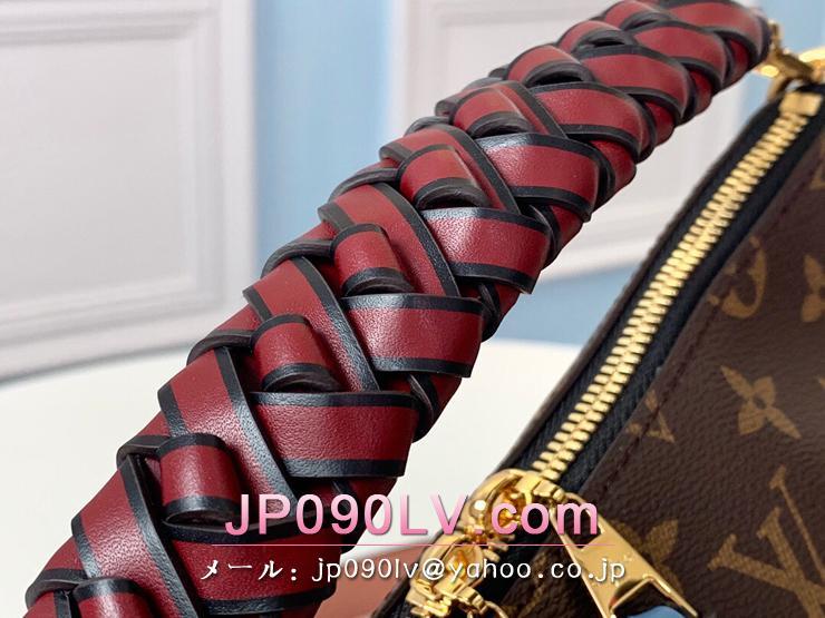 ルイヴィトン モノグラム バッグ スーパーコピー M55090 「LOUIS VUITTON」 ミニジップドホーボー ハンドバッグ レディース ショルダーバッグ