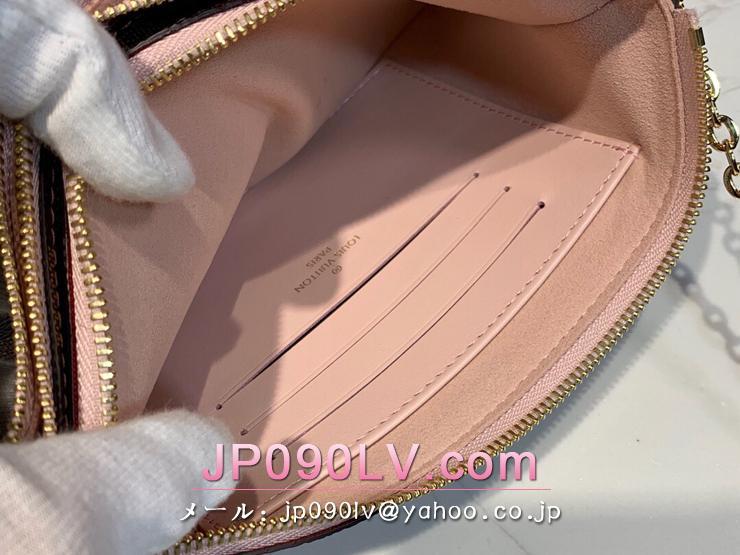 ルイヴィトン ダミエ・エベヌ 財布 スーパーコピー N60254 「LOUIS VUITTON」 ポシェット・ドゥーブル ジップ レディース ラウンドファスナー財布