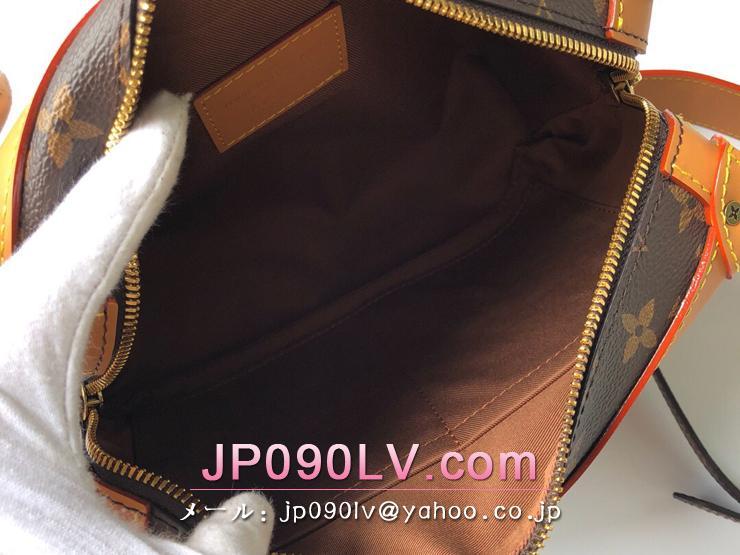 ルイヴィトン モノグラム バッグ スーパーコピー M44660 「LOUIS VUITTON」 ソフトトランク メンズ ショルダーバッグ