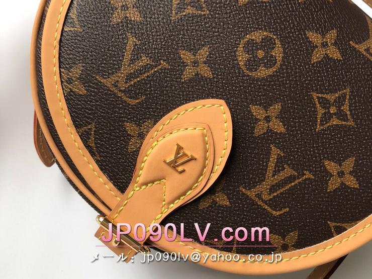ルイヴィトン モノグラム バッグ スーパーコピー M44860 「LOUIS VUITTON」 タンブラン レディース ショルダーバッグ