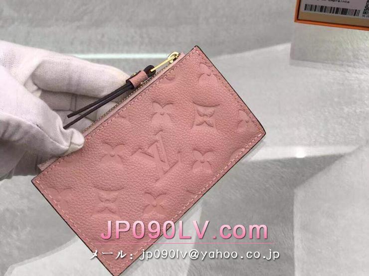 ルイヴィトン モノグラム・アンプラント 財布 スーパーコピー M67853 「LOUIS VUITTON」 ポルト カルト・ジップ レディース ラウンドファスナー財布 2色可選択 ローズプードル
