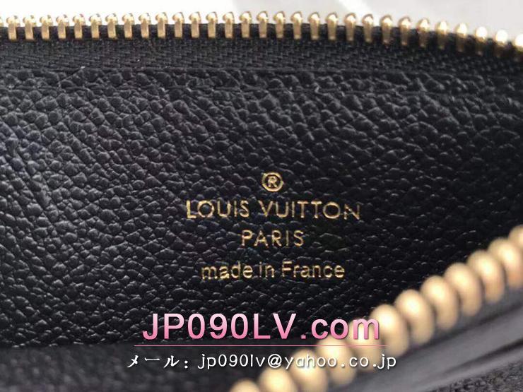 ルイヴィトン モノグラム・アンプラント 財布 コピー M68339 「LOUIS VUITTON」 ポルト カルト・ジップ レディース ラウンドファスナー財布 2色可選択 ノワール