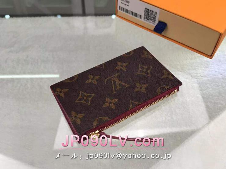 ルイヴィトン モノグラム 財布 スーパーコピー M67889 「LOUIS VUITTON」 ポルト カルト・ジップ レディース ラウンドファスナー財布