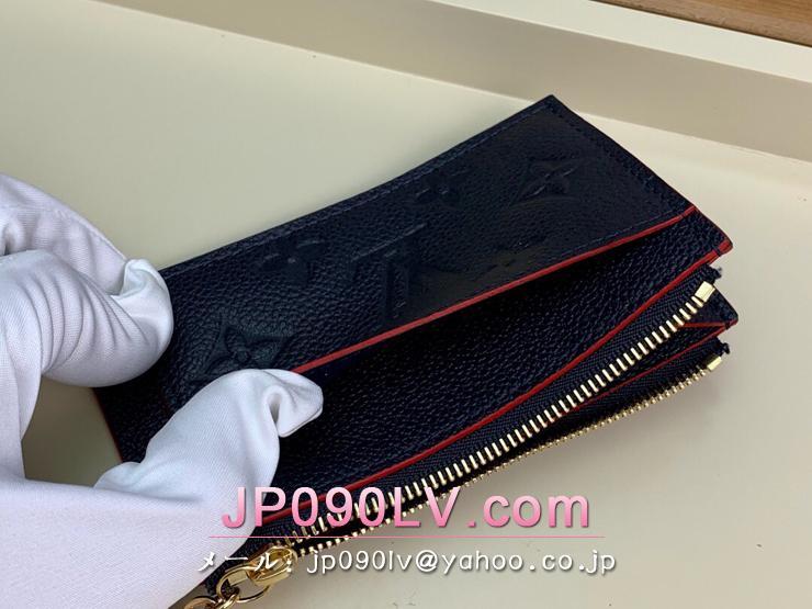 ルイヴィトン モノグラム・アンプラント 財布 コピー M68338 「LOUIS VUITTON」 ポルト カルト・ジップ レディース ラウンドファスナー財布