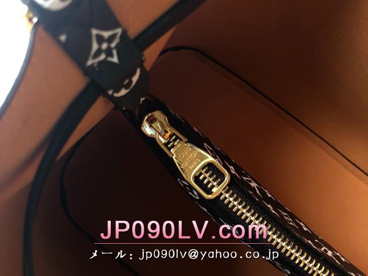 ルイヴィトン モノグラム バッグ スーパーコピー M44717 「LOUIS VUITTON」 ネオノエ レディース ショルダーバッグ 2色可選択 キャラメル