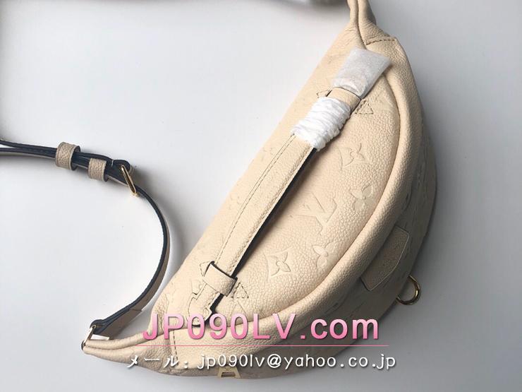 ルイヴィトン モノグラム・アンプラント バッグ コピー M44836 「LOUIS VUITTON」 バムバッグ  レディース 斜めがけショルダーバッグ 2色可選択 クレーム