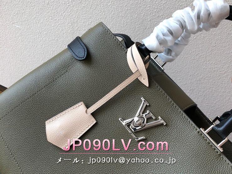 ルイヴィトン バッグ コピー M55325 「LOUIS VUITTON」 ロックミー デー トートバッグ レディース ショルダーバッグ 4色可選択 ローリエ トフィーラテ ノワール