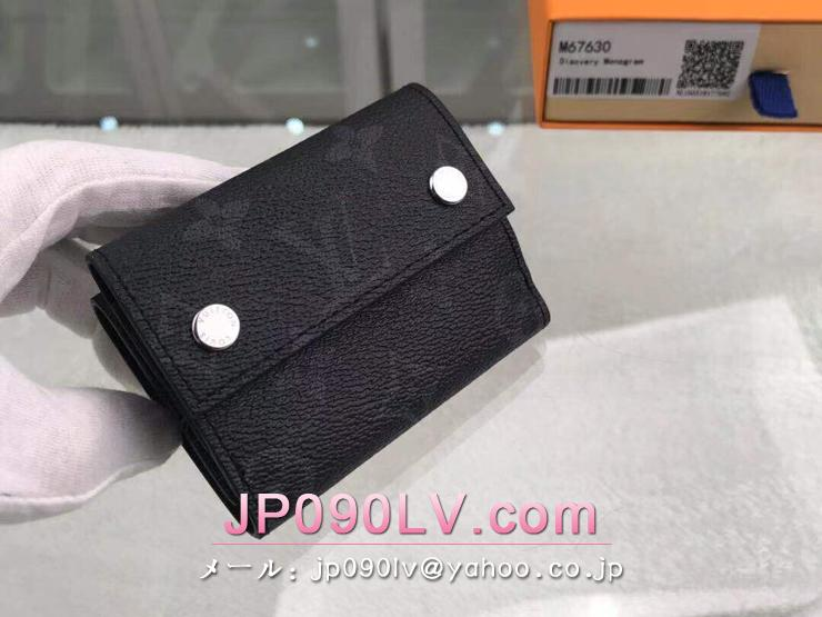 ルイヴィトン モノグラム・エクリプス 財布 スーパーコピー M67630 「LOUIS VUITTON」 ディスカバリー・コンパクト ウォレット メンズ 三つ折り財布
