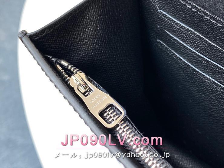 ルイヴィトン エピ 財布 コピー M68560 「LOUIS VUITTON」 ポルトフォイユ・ツイスト ベルト レディース 二つ折り財布 2色可選択 ノワール